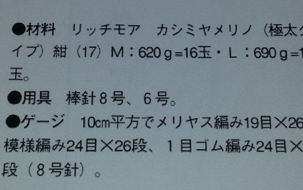 japansk04